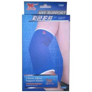 Băng bảo vệ khuỷu Hylang 1320