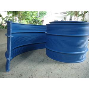 WATER STOP PVC V320