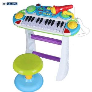 Đồ chơi mô hình BBT GLOBAL - Bộ đàn organ có ghế ngồi màu xanh BBT GLOBAL - BB335B