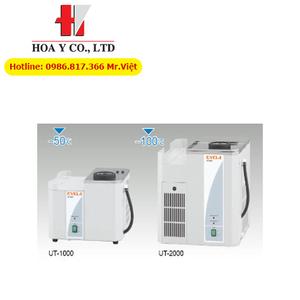 Bể bẫy lạnh UT-1000 Eyela