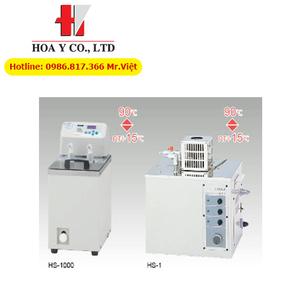 Bể điều nhiệt nóng tuần hoàn HS-1000 Eyela