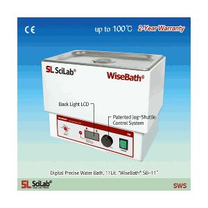 Bếp cách thủy WiseBath SB-22 SL.SB000122