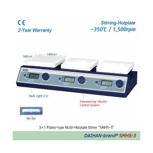 Bếp gia nhiệt có khuấy từ 3 vị trí SMHS-3 Daihan