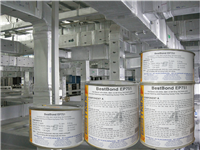 BestBond EP751 Chất kết dính epoxy đa năng, cường độ cao, hai thành phần