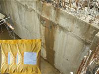 BestSeal CE201 Hợp chất chặn nước rò rỉ, đóng rắn nhanh, gốc xi măng
