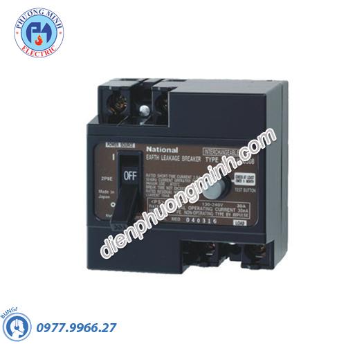 Bộ ngắt mạch an toàn và bảo vệ dòng rò - Model BJJ23030-8