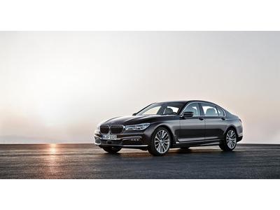 BMW 7 SERIES 2019 thế hệ mới nhất được nhập khẩu nguyên chiếc từ Đức về Việt Nam, hiện đang có mặt tại Showroom BMW HẢI PHÒNG