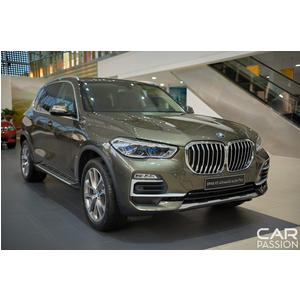BMW X5 xDrive 40i Xline Plus
