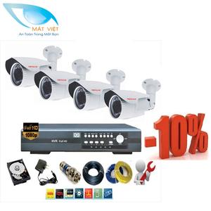 Bộ 4 camera Vantech VT-04