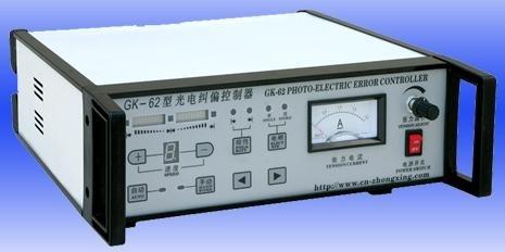Hộp điều khiển sàng biên GK-62