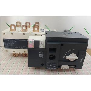 Bộ Chuyển Nguồn ATS 3P 250A