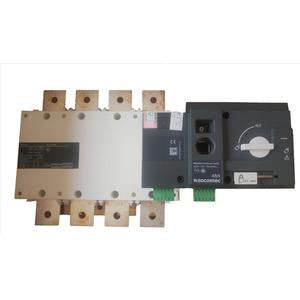 Bộ Chuyển Nguồn ATS 4P 800A