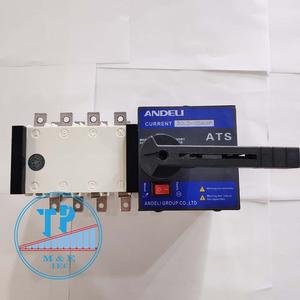 Bộ chuyển nguồn tự động ATS 100A