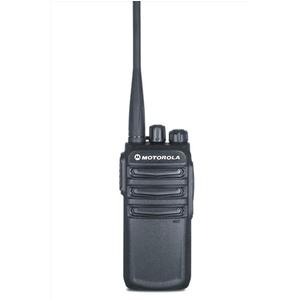 Bộ đàm Motorola CP-1550 Plus