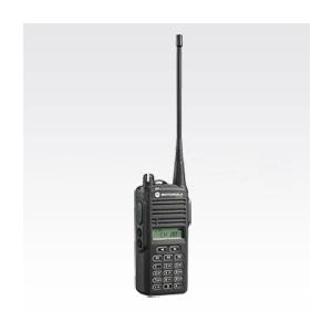 Bộ đàm Motorola CP1660 VHF
