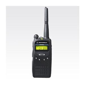 Bộ đàm Motorola GP-2000s UHF
