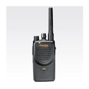 Bộ đàm Motorola Mag One A8 UHF