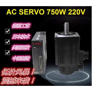 Bộ động cơ AC servo 750W 220V kèm Driver Dây cáp
