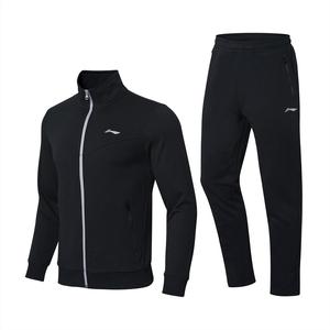 Bộ quần áo tập thể thao len nam Lining AWEN015-1