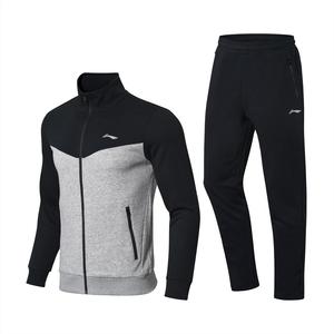 Bộ quần áo tập thể thao len nam Lining AWEN015-4