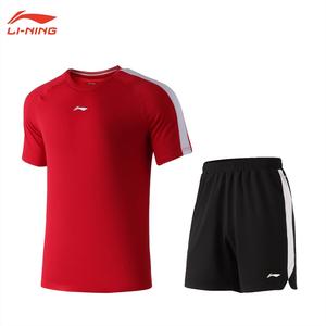 Bộ quần áo tập thể thao nam tay ngắn Lining ADTP001-3