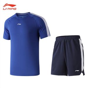 Bộ quần áo tập thể thao nam tay ngắn Lining ADTP001-4
