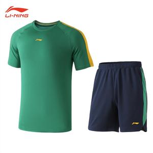 Bộ quần áo tập thể thao nam tay ngắn Lining ADTP001-5