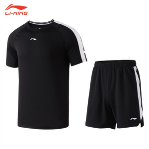 Bộ quần áo tập thể thao nam tay ngắn Lining ADTP001-6
