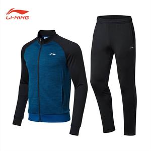 Bộ quần áo thể thao nam cầu lông áo len Lining AWEN017-1