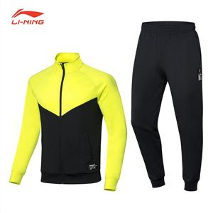 Bộ quần áo thể thao nam cầu lông áo len Lining AWEP013-2