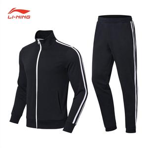 Bộ quần áo thể thao nam Lining AWEM019-1