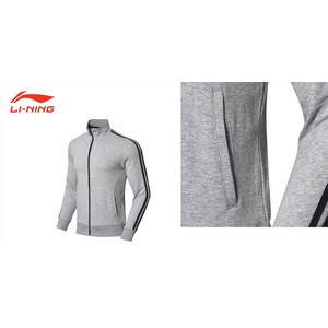 Bộ quần áo thể thao nam Lining AWEM019-2