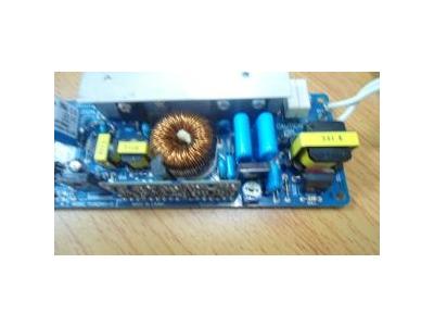 Board ballast may chieu Sony VPL-CS7