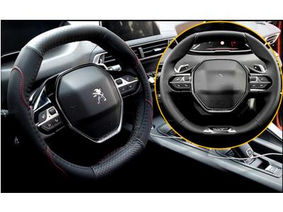 Bọc vô lăng xe Peugeot 3008 và 5008 chính hãng | 0969 693 633