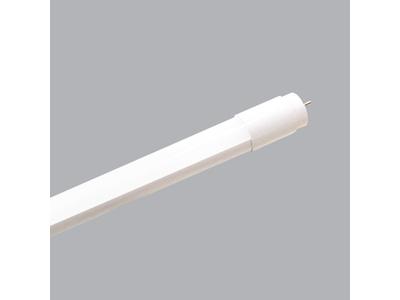 Bóng Đèn Led Tube T8 Nano MPE 1m2 18w