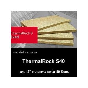 Bông khoáng Thermalrock - Bông Roxul Thái Lan