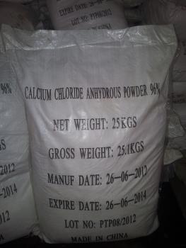 Calcium chloride ( CaCl2 96%)
