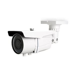 Camera HDTVI AVTECH DG205BP