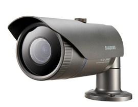 Camera SAMSUNG SCO-2080P