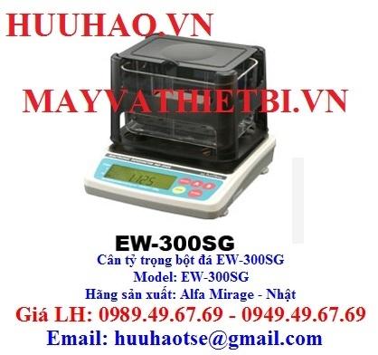 CÂN TỶ TRỌNG BỘT ĐÁ EW-300SG
