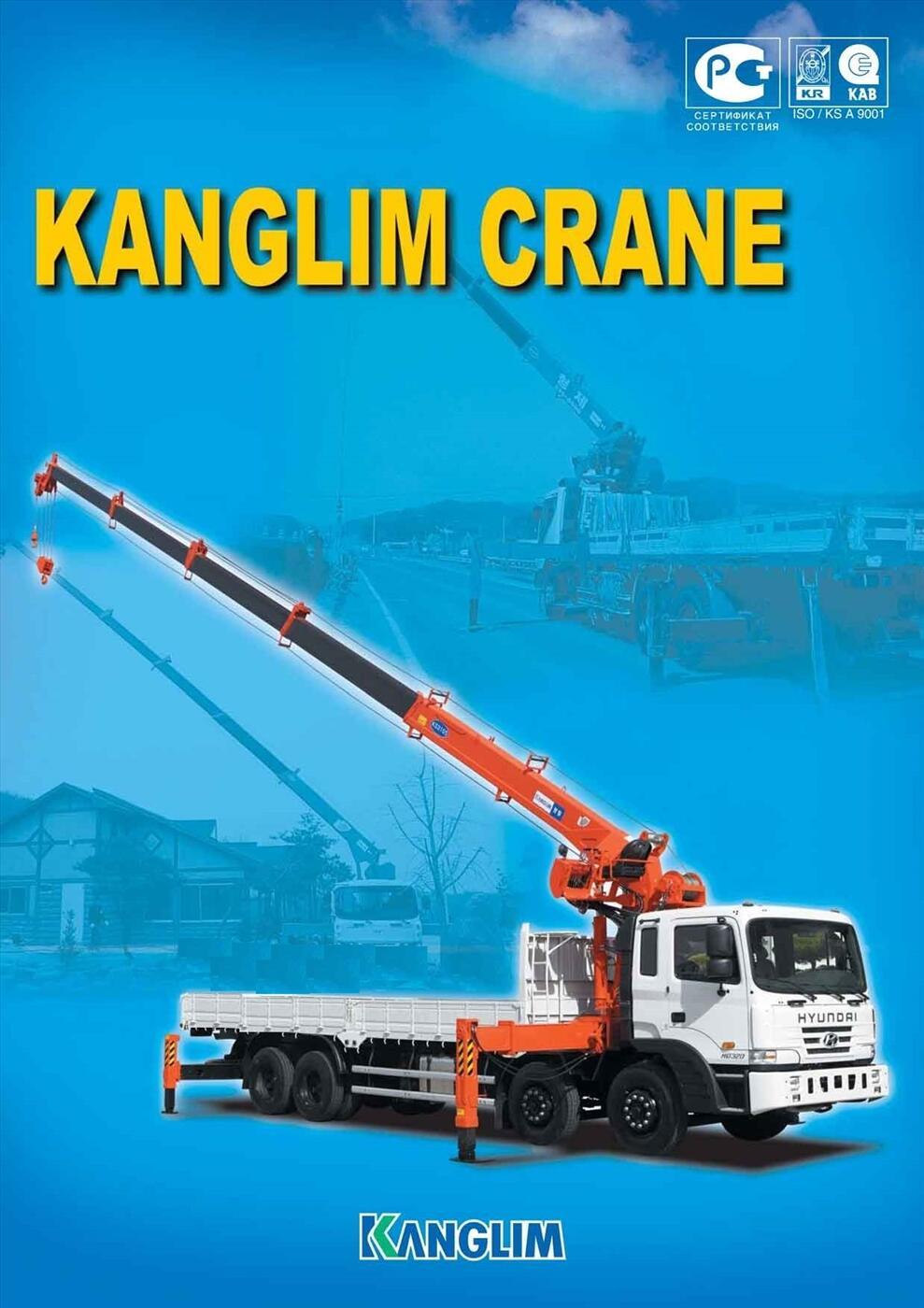 Thông số kỹ thuật cẩu Kanglim / Mua bán cẩu Kanglim chính hãng giá tốt
