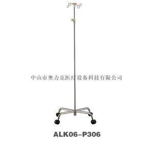 Cây treo truyền dịch inox Aolike ALK06-P306