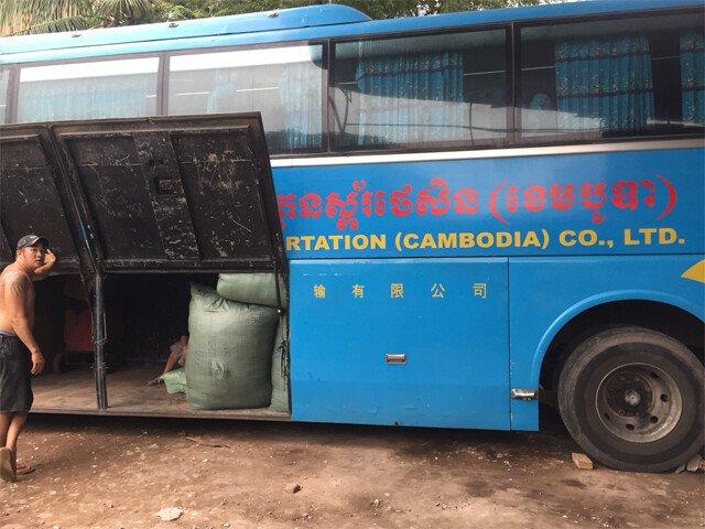 chành cambodia