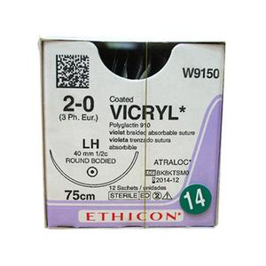 Chỉ phẫu thuật coated VICRYL số 2/0 W9150