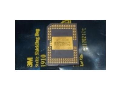 Chip DMD1076-6039B