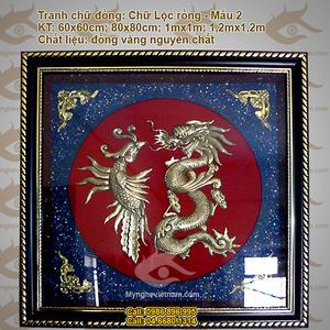 Bán tranh chữ đồng làm quà tặng sự kiện, trang trí phòng làm việc