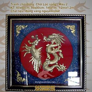 Chữ Lộc Rồng, Lộc Như Ngân Hà, Tăng Tài Tiến Lộc, Lộc Tiến Khang Kỳ