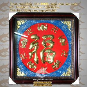 Chữ Phúc phong thủy,Ngũ Phúc Lâm Môn, gồm 5 con dơi và 5 chữ vạn – Ngũ Phúc Lâm Môn