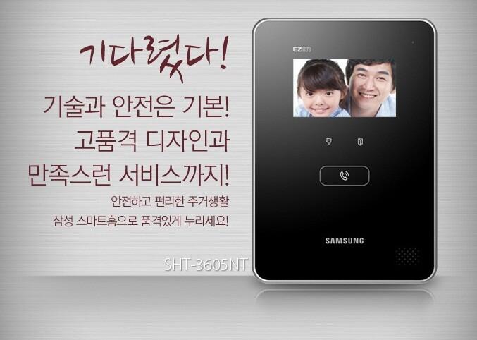 Chuông cửa có hình Samsung SHT 3605