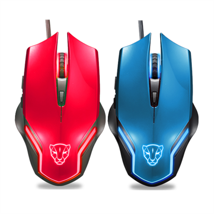 Chuột Motospeed F60 OPTICAL GAMING MOUSE